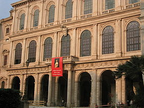 National Gallery of Ancient Art - Palazzo Barberini